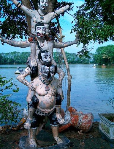 Tasik-Ardi-Banten-Lama